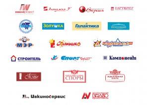 Разработанные логотипы