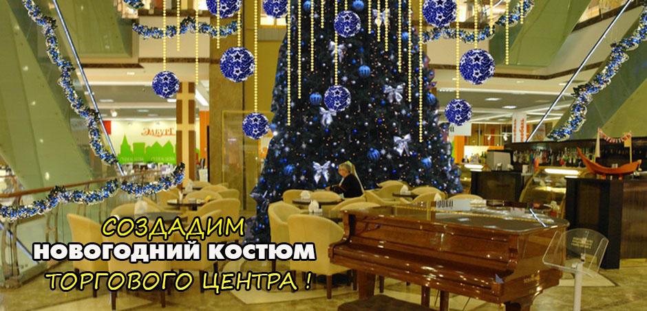 4 Новогоднее оформление атриум Елка